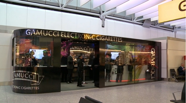 vapour lounge in Heathrow Airport